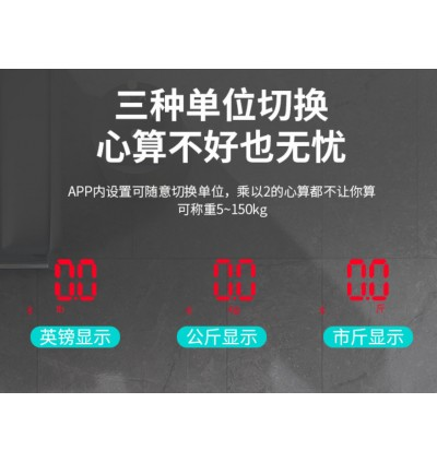 <Ready Stock> Weighing Scale Body Smart Digital App control USB Charging Scale